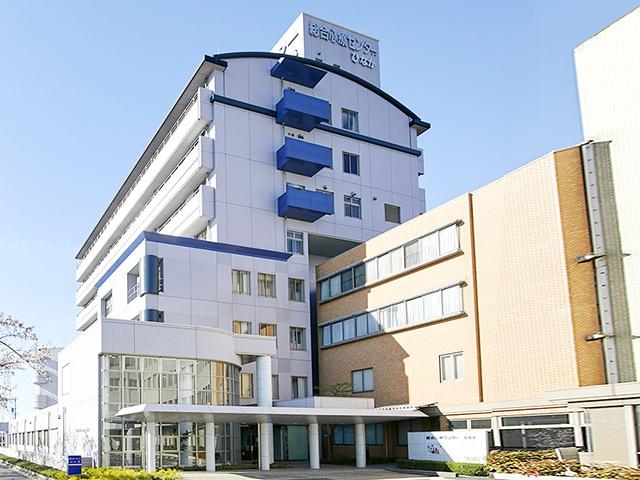 総合心療センターひなが